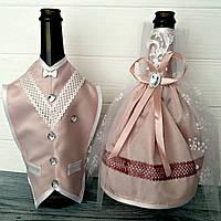 Свадебная одежда на шампанское пудровая