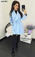 Женское модное пальто  КП083, фото 1