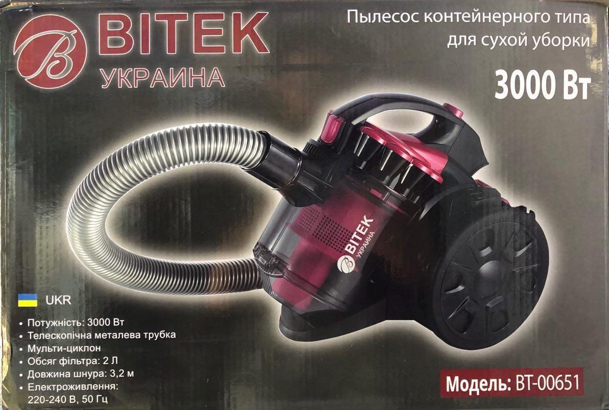 Пылесос Витек BT 00651 / RB 651  220V/3000W