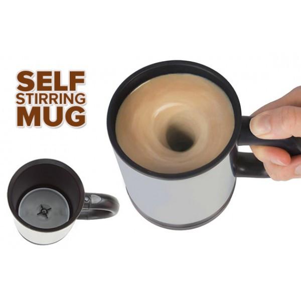 Термокружка Мешалка Self Stirring Mug 350 мл Термочашка Термос, фото 1