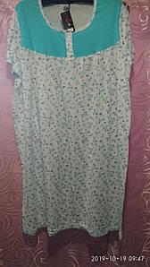 Батальная Женская ночная сорочка  FAZO R (Узбекистан)