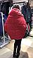 Женский пуховик-одеяло, фото 2