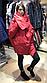 Женский пуховик-одеяло, фото 3