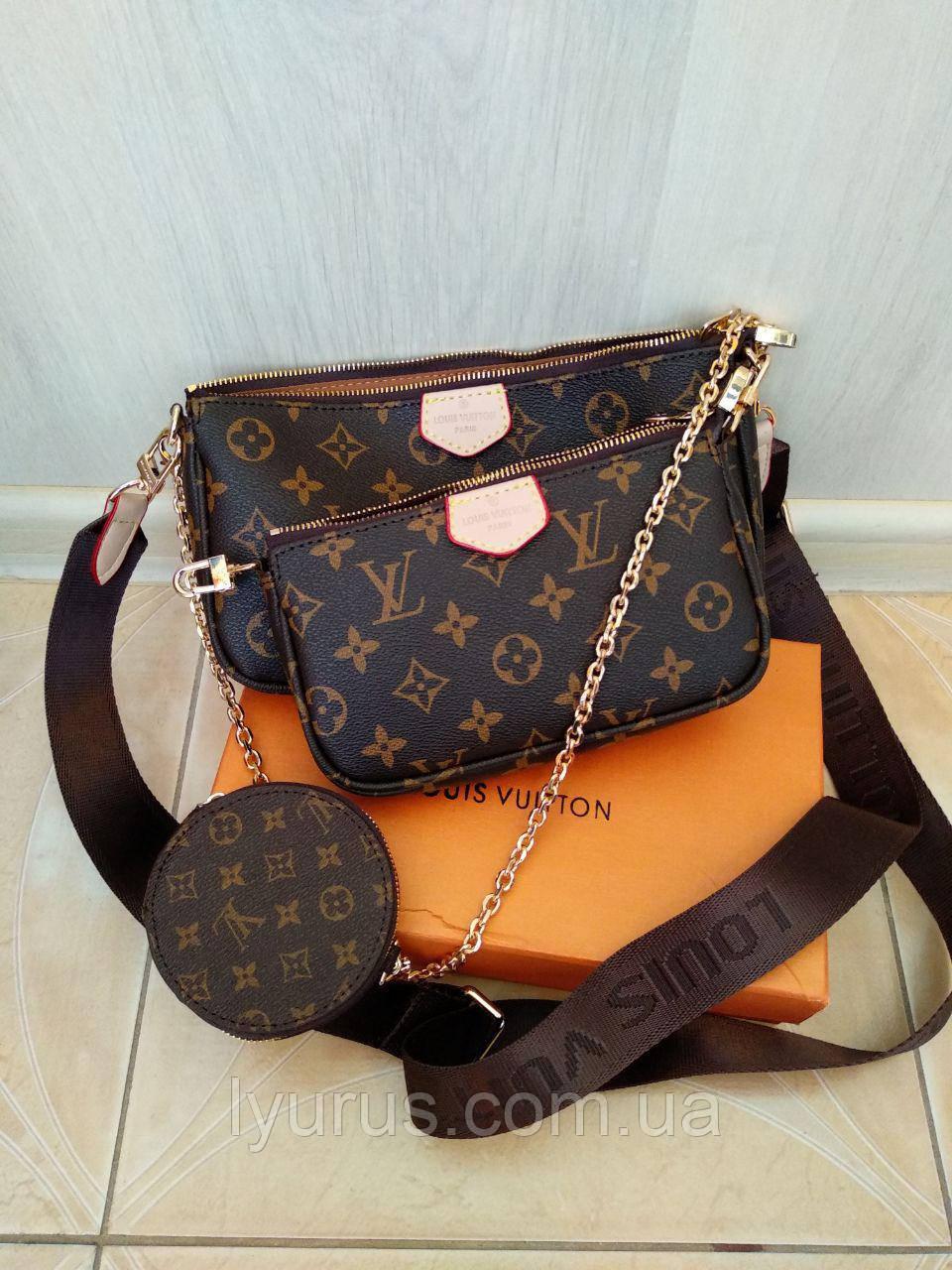 Женская сумка клатч Louis Vuitton 3 в 1 коричневого цвета