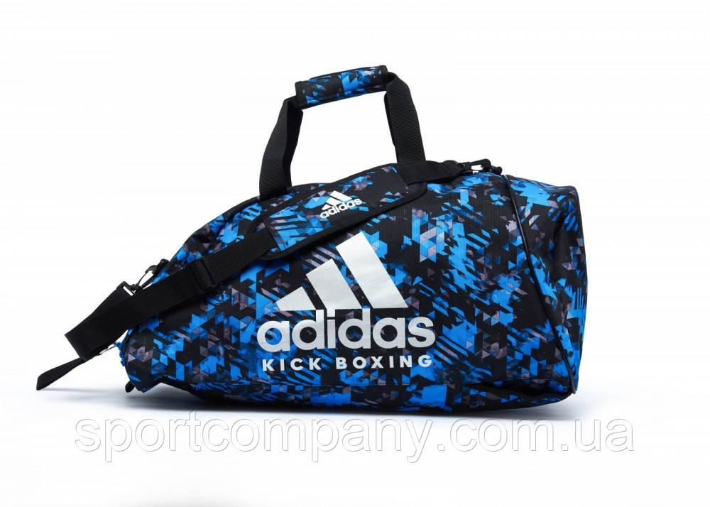 Спортивная сумка рюкзак Adidas, синий камуфляж с серебристым логотипом KickBoxing