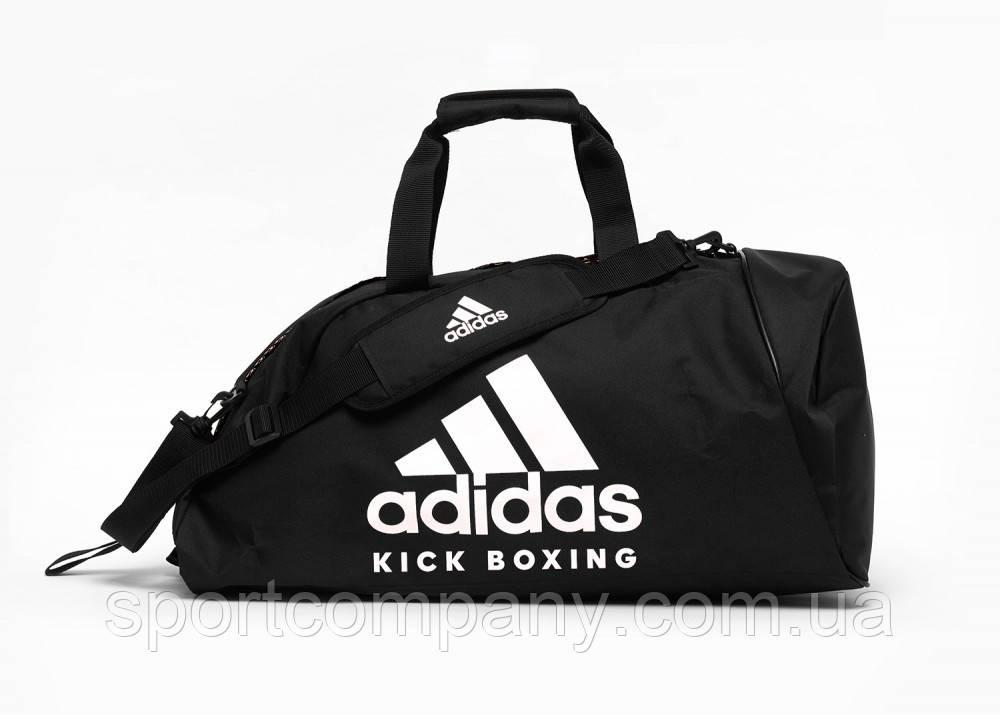 Спортивная сумка трансформер Adidas, черная с белым логотипом KickBoxing
