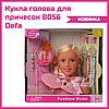 Кукла голова для причесок  8056 Defa