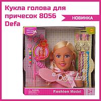 Кукла голова для причесок  8056 Defa, фото 1