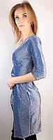 Платье женское люрекс.