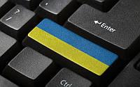 Копірайтинг і рерайтинг в Україні