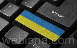 Копірайтинг та рерайтинг в Україні - актуальні тренди