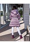 Зимняя куртка пальто на девочку, фото 4