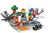 Конструктор Майнкрафт Minecraft Bela 11267 Битва драконов, фото 5