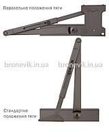 Доводчик накладной RYOBI D-1200P(U) SILVER_BRONZE(Серебро-бронза) BC UNIV_ARM EN_2/3/4 80кг 1100мм