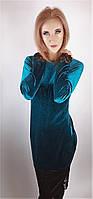 Платье женское велюр,рукав и низ кружево.