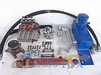 Комплект гидравлики для мини/мото трактора или мотоблока с 3-х золотниковым распределителем