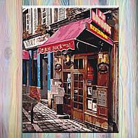 """Картины по номерам, холст на подрамнике - Городской пейзаж """"Любим магазинчик"""" 40*50 см, без коробки"""