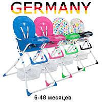 Стульчик для кормления Германия складной кресло FROGGY