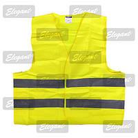 Жилет безопасности Elegant желтый 120г/см сертификат EN471