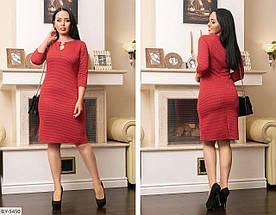 Элегантое женское платье. Размер 48-50, 52-54, 56-58, 60-62. Ткань трикотаж