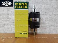 Фильтр топливный Daewoo Matiz 1998-->2009 Mann (Германия) WK 55/3