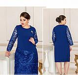 Очаровательное платье с брошью №744-1-электрик, фото 3
