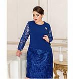 Очаровательное платье с брошью №744-1-электрик, фото 4