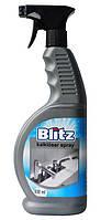 Засіб для чищення накипу у ваній кімнаті Blitz Kalkloser Spray 650 ml.