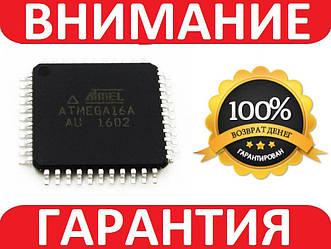 Микроконтроллер Atmega16A