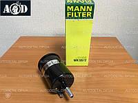Фильтр топливный Chevrolet Aveo T200, Т250 2003-->2011 Mann (Германия) WK 55/2