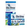 Капсулы для восстановления зрения глаз алмаз,Glaz Almaz комплекс для зрения, фото 2