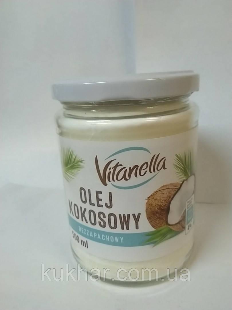 Кокосове масло Vitantla 500гр