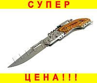 Складной нож F50