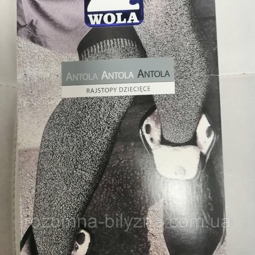Колготи дитячі,ТМ Wola,Польша,92-98,128-134,140-146