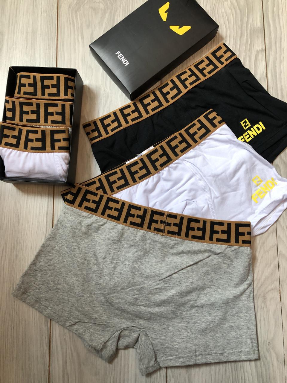 Мужские трусы FENDI комплект брендовых мужских трусов премиум копия реплика
