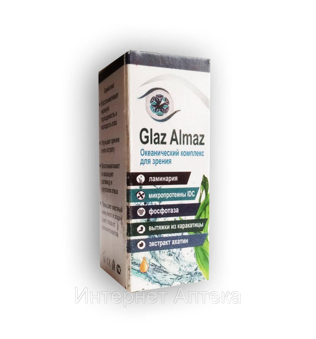 Преимущества В ассортименте каждой аптеки вы найдете массу всевозможных  комплекс для зрения, капли глаз алмаз