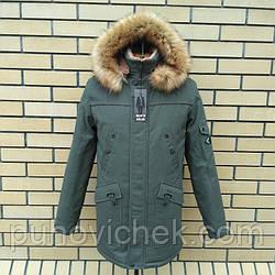 Мужская зимняя куртка на меху коттон