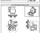 Коробка відбору потужності Mercedes MB.7.100 Kozmaksan, фото 2