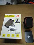 Магнитный держатель для телефона, фото 3