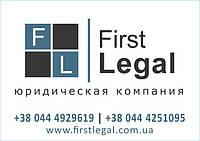 Семейное право. Семейные споры, расторжение брака, раздел имущества