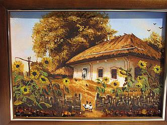 """Картина из янтарной крошки """"Украинский двор в подсолнухах"""" (пейзаж) 30х40 см"""