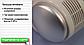 Аппарат термостимуляции холод/тепло E+ LW 015, фото 5