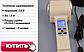 Аппарат термостимуляции холод/тепло E+ LW 015, фото 7