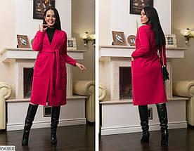 Пальто кардиган женское с поясом. Размер 48-50, 52-54, 56-58, 60-62. Ткань кашемир на трикотаже