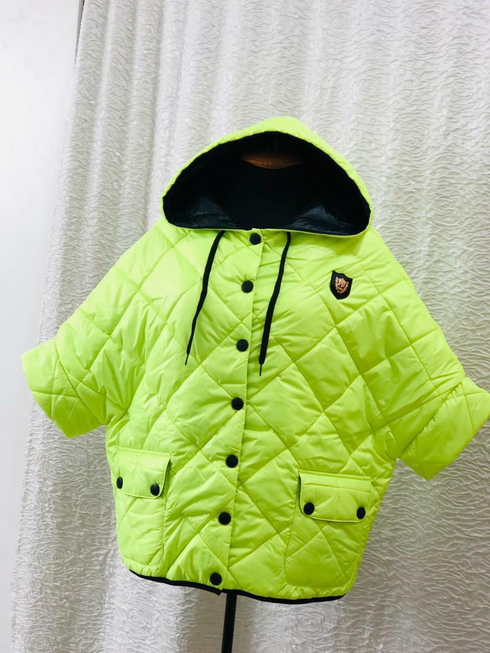 Куртка жіноча з коротким рукавом для повних