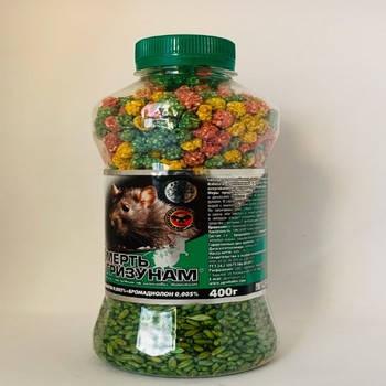 Смерть грызунам 2 в 1 зерно зеленое + гранула микс банка, 400г — родентицид, фото 2