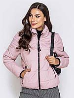 Куртка демисезонная женская розовая