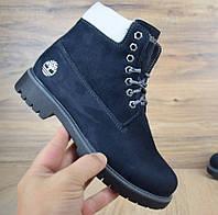Женские зимние кожаные Ботинки Timberland Classic Boot на НАТУРАЛЬНОМ Меху ААА+