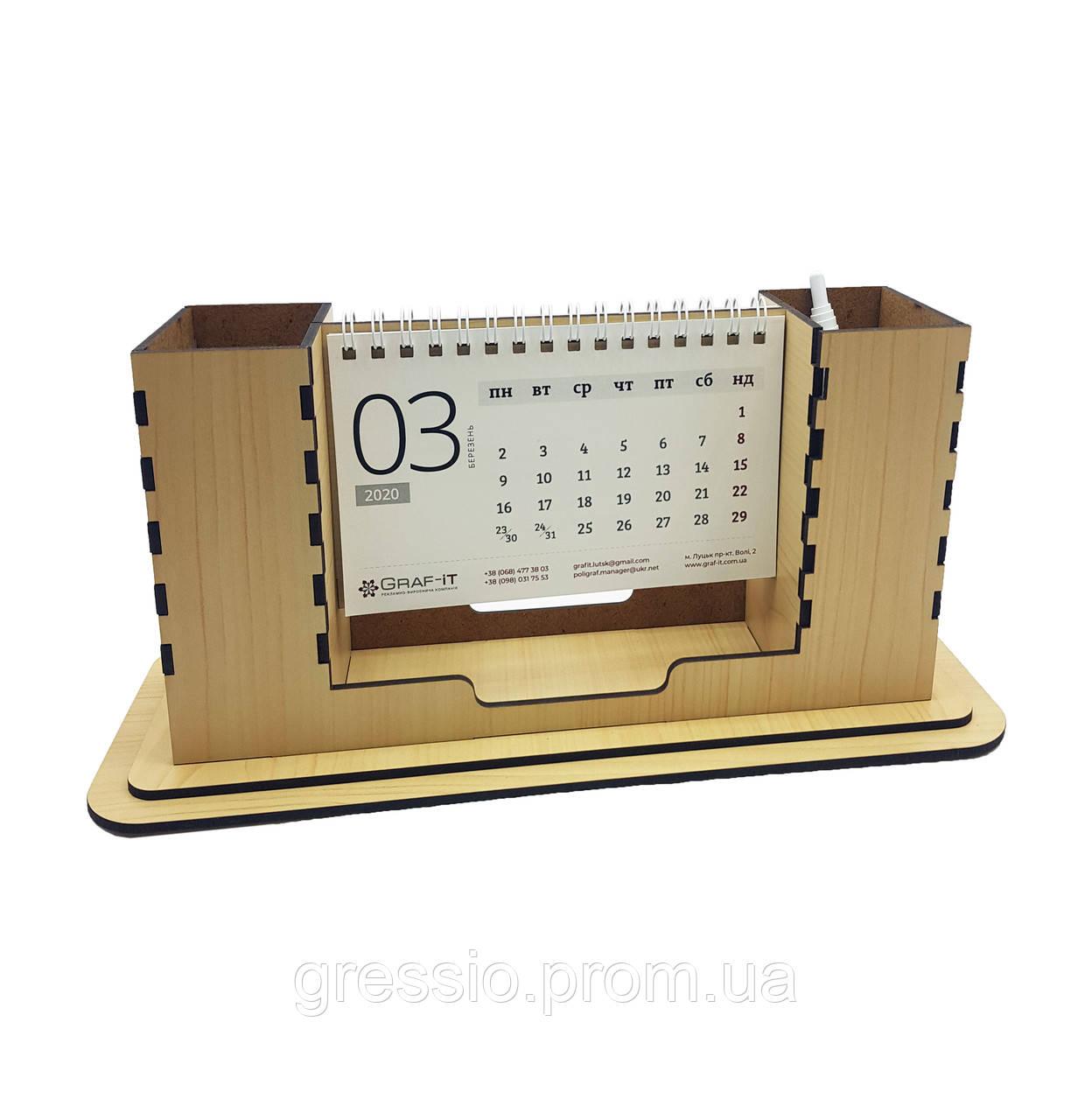 Календарь с подставкой под ручки и визитки