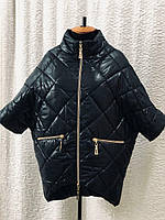 Стеганная куртка с коротким рукавом для полных женщин